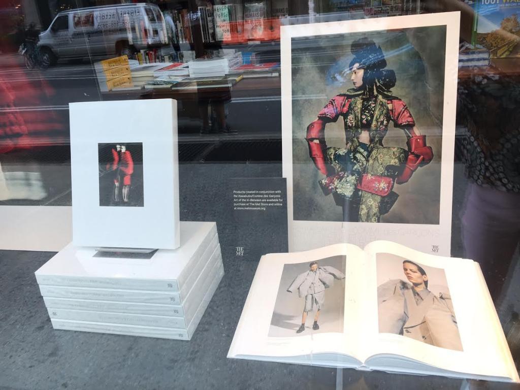 rizzoli comme de garcons catalog fashion monograph