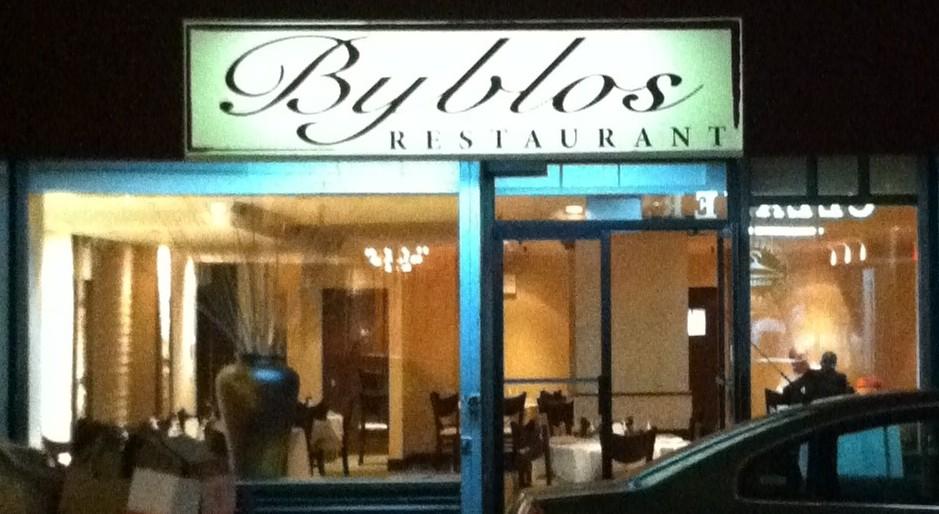 Byblos Lebanese Restaurant Nyc